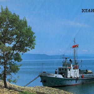 Озеро Байкал, Улан-Удэ, 1988 год