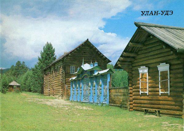 Этнографический музей народов Забайкалья. Старообрядческий комплекс, Улан-Удэ, 1988 год