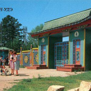 Этнографический музей народов Забайкалья, Улан-Удэ, 1988 год