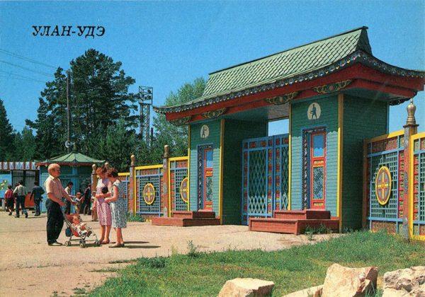 Ulan-Ude Ethnographic Museum, Ulan-Ude, 1988