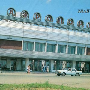 Аэропорт, Улан-Удэ, 1988 год