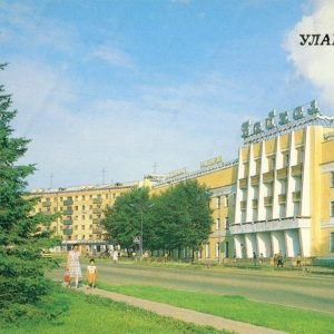 """Гостиница """"Байкал"""", Улан-Удэ, 1988 год"""