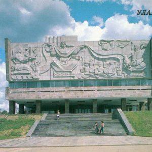 Бурятский театр драмы, Улан-Удэ, 1988 год