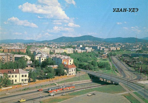View of the city, Ulan-Ude, 1988