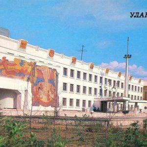 Дворец пионеров и школьников, Улан-Удэ, 1988 год