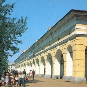 Большие торговые ряды, Улан-Удэ, 1988 год