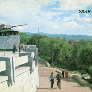 Памятник боевой и трудовой славы, Улан-Удэ, 1988 год