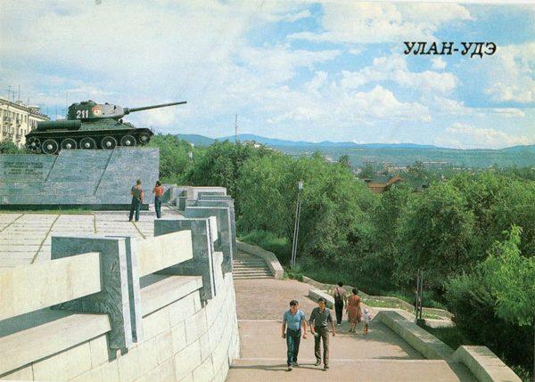 Monument military and labor glory, Ulan-Ude, 1988