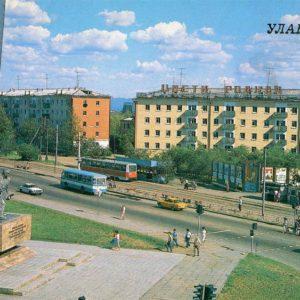 Комсомольская площадь, Улан-Удэ, 1988 год