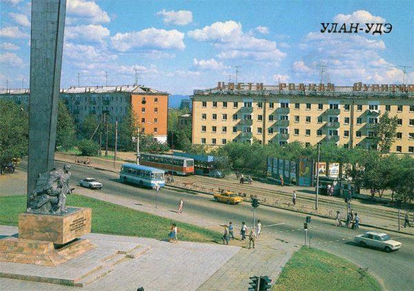 Komsomolskaya Square, Ulan-Ude, 1988