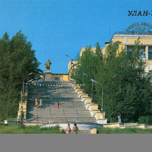 Palace of Culture and Science, Ulan-Ude, 1988