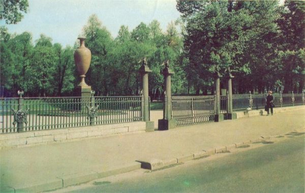 South Gate and fence, 1971