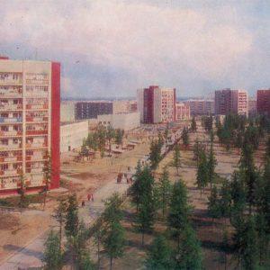 Улица им. Анатолия Зверева, Надым, 1987 год