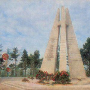 Стелла в память погибших в годы Великой Отечественной войны, Надым, 1987 год
