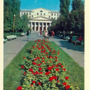Area in the city center, 1973