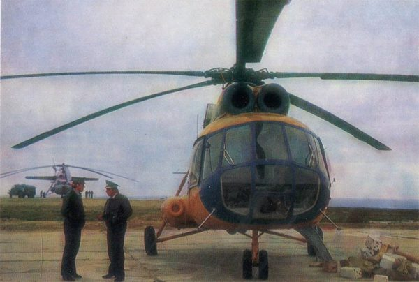 Вертолетная площадка в Ямбурге, Надым, 1987 год