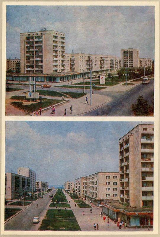 Проспект им. Ю. Гагарина, проспект им. Л. Дозорцевой, Ровно, 1978 год