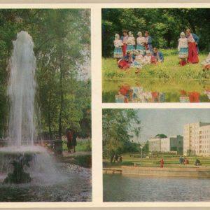 Парк им. Т.Г. Шевченко, Комсомольский парк, Ровно, 1978 год