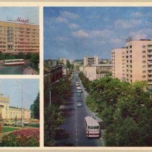 """Готель """"Мир"""", Привокзальная площадь, ул. Ленинская, Ровно, 1978 год"""