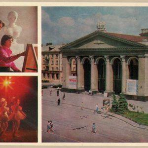 Областной музыкально-драматический театр им. Николая Островского, Ровно, 1978 год
