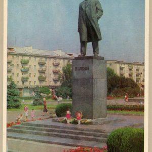 Памятник им. В.И. Ленину, Ровно, 1978 год