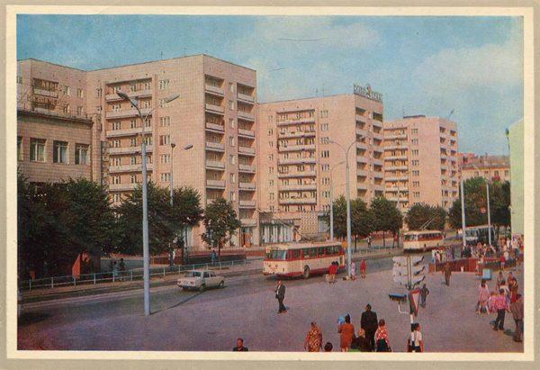 Жилые дома в центре города, Ровно, 1978 год