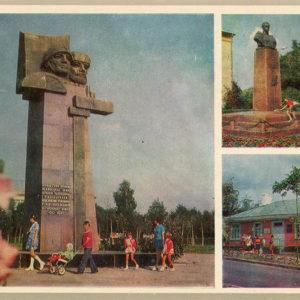 Памятник воинам Советской Армии, партизанам и подпольщикам, Ровно, 1978 год
