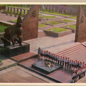Мемориал воинской славы, Ровно, 1978 год