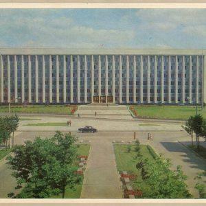 На Советской площади, Ровно, 1978 год