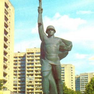 A monument to the liberators of Kharkov, 1976
