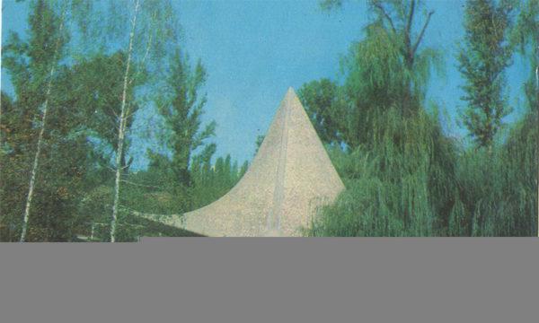 Источник, Харьков, 1977 год