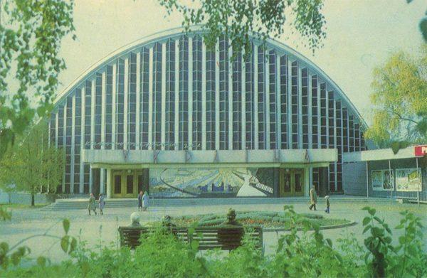 """Кинотеатр """"Украина"""", Харьков, 1977 год"""