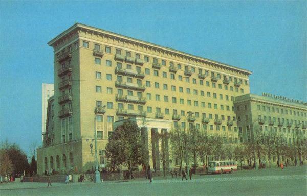 """Гостиница """"Харьков"""" , Харьков, 1977 год"""