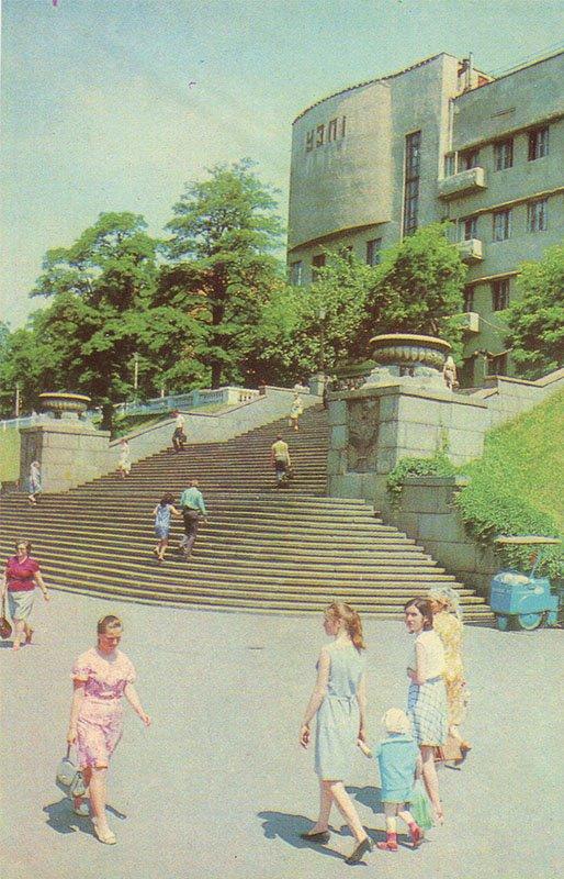 The main building UZPI, Kharkov, 1977