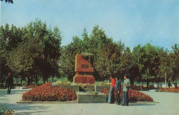 Monument to fighters for Soviet power, Kharkov, 1977