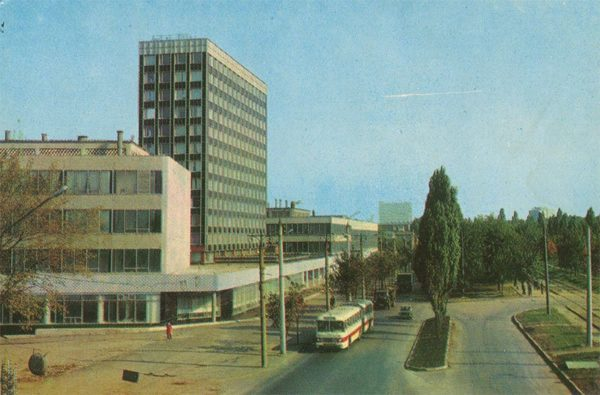 "Издательство ""Соціалістична Харківщина"" , Харьков, 1977 год"