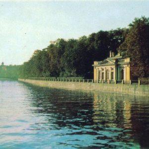 Fontanka River, 1971