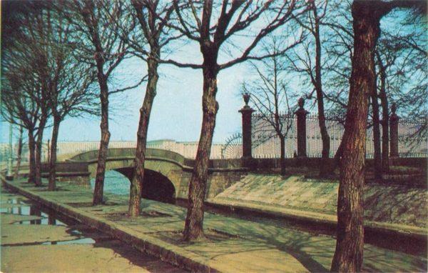 Upper swan Bridge, 1971