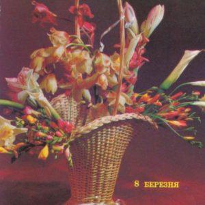 Bereznev 8, 1990