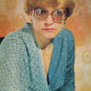 Валентина Талызина, 1984 год