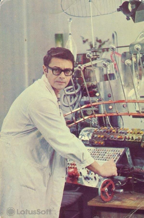 Иван Васильевич меняет профессию. А. Демьяненко, 1973 год