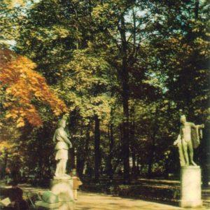 On the main avenue, 1971