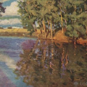 "SY Zhukovsky. ""The River"", 1963"