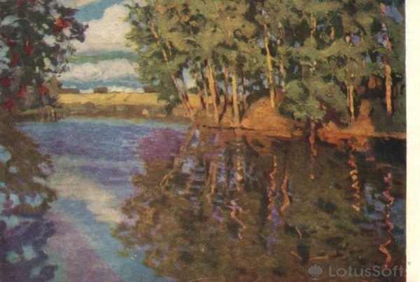 "С.Ю. Жуковский. ""Река"", 1963 год"