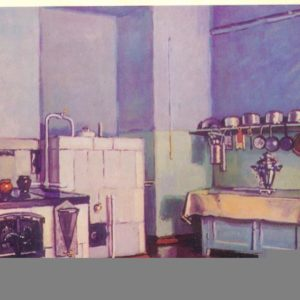 "A. Tssevich. ""Cooking of VI Lenin"", 1978"