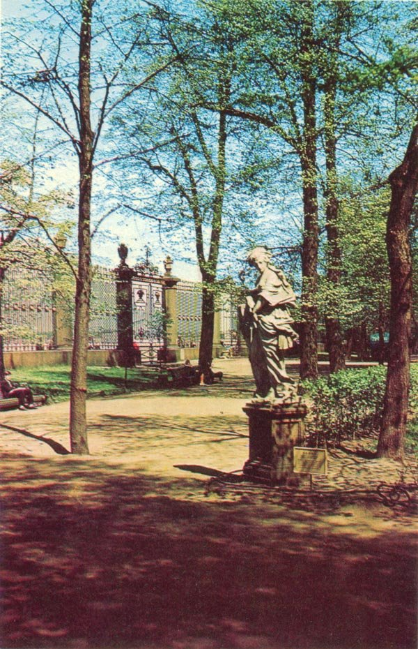 The grille of the Summer Garden, 1971