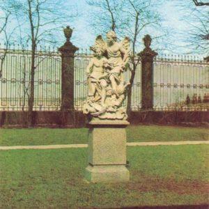 """Группа """"Мир и изобилие"""", 1971 год"""