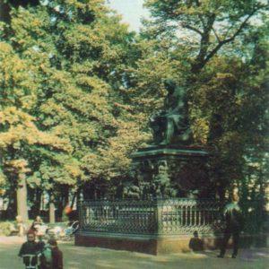 Monument IA Krylov, 1971