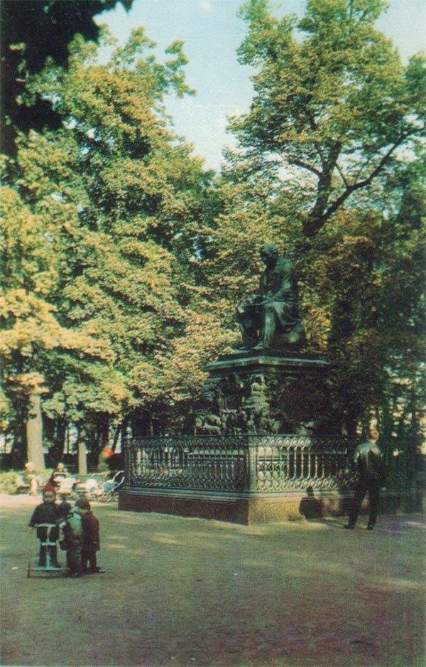 Памятник И.А. Крылову, 1971 год