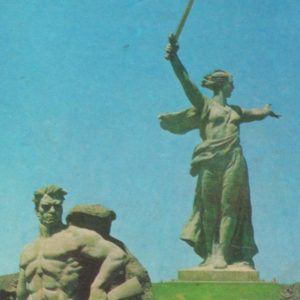 "Mamayev Kurgan. ""Motherland"", 1970"